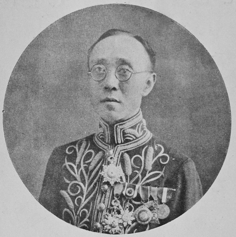 3- Yuming C. Suez, Charge d'affaires for the Republic of China in Peru (1924-?)