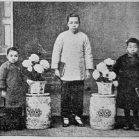 41-Three young children of Ali Luzula of Chincha Alta, pictured in Hong Kong during a trip to visit their parents' native place